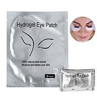 Гелевые безворсовые подушечки под глаза ультра тонкие, патчи Hydrogel Eye Patch