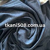 Тканина Двунітка ( колір Джинс)