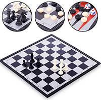 Шахматы, шашки, нарды 3 в 1 дорожные пластиковые магнитные 9518 (р-р доски 24см x 24см), фото 1