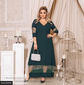 Нарядное платье в пол зеленого цвета батал Минова Размеры: 50-52, 54-56, 58-60, 62-64