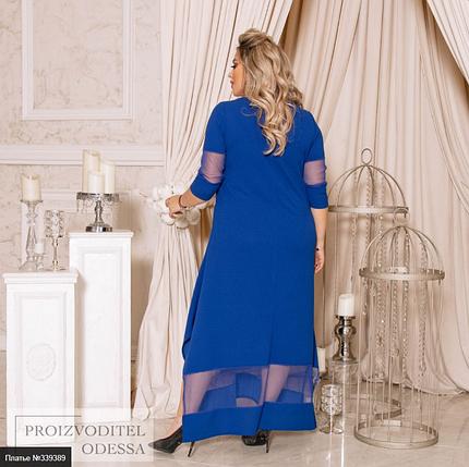 Нарядное платье в пол цвета электрик батал Минова Размеры: 50-52, 54-56, 58-60, 62-64, фото 2