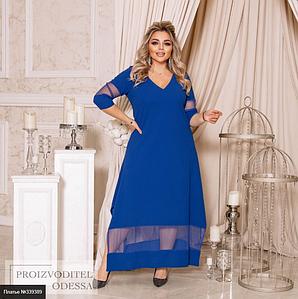 Нарядное платье в пол цвета электрик батал Минова Размеры: 50-52, 54-56, 58-60, 62-64