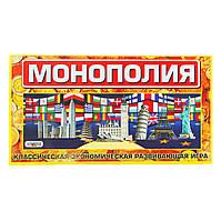 Настольная игра Монополия Strateg