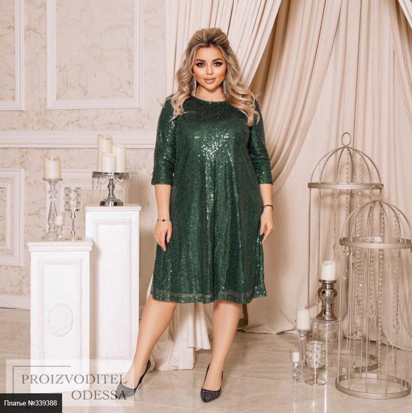 Клубное платье с пайетками зеленого цвета батал Минова Размеры: 50-52, 54-56, 58-60, 62-64
