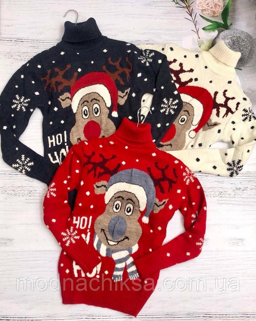 Тёплый свитер новогодний