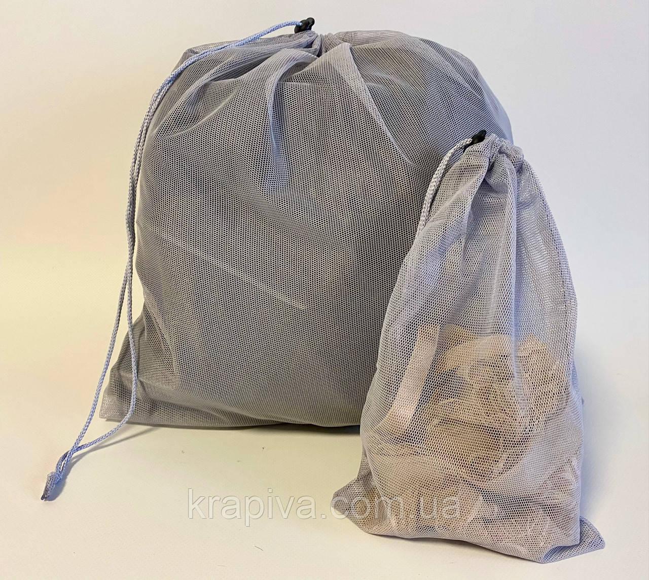 Мешок для стирки 2 шт Большой, экомешок для вещей и продуктов, эко-мешок, екоторбинка, мешок для игрушек