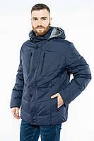 Куртка 157P131217
