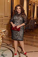Нежное платье сетка на подкладке с рукавами три четверти и красивыми завитушками с 50 по 60 размер, фото 1