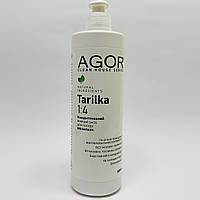 Концентроване натуральний миючий засіб для посуду без запаху AGOR, 500 мл