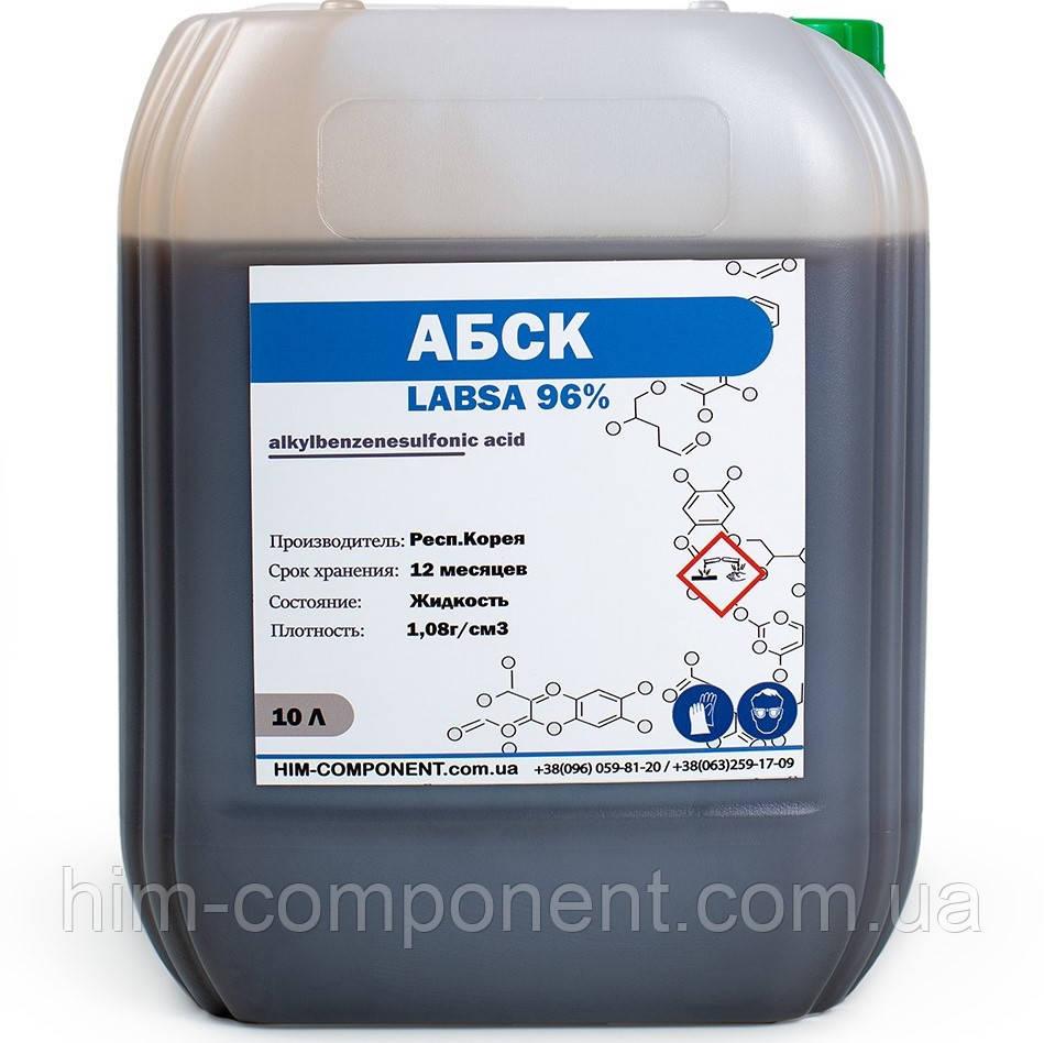 (АБСК) Алкилбензолсульфокислота 10л