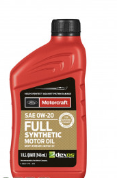 Моторное масло Ford Motorcraft Full Synthetic 0W-20  0.946 л