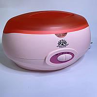 Парафиновая ванна (парафинотопка) Global Fashion розовая