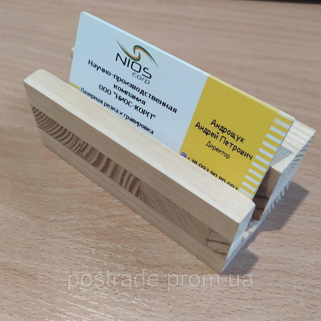 """Визитница деревянная """"Wood cards"""""""