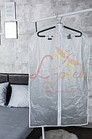 Чехол прозрачный для одежды
