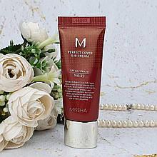 ВВ крем #23 Натуральный беж  MISSHA M Perfect Cover BB Cream (SPF42/PA+++)  #23 Natural Beige 20 мл