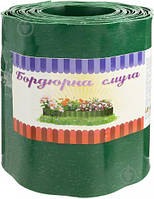 Бордюрна стрічка Agro Star 0,5 мм х 20 см х 9 м (зелена)