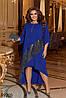 Свободное праздничное платье с удлиненной спинкой и декором из пайеток с 50 по 64 размер