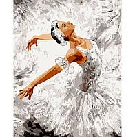 """Картина по номерам """"Грація танцю"""""""