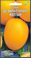 Семена томата Де-Барао Гигант Желтый (Семена)