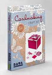 """Набор для творчества. """"Cardmaking"""" Изготовление подарочной коробочки (ОТК-010) OTK-010"""