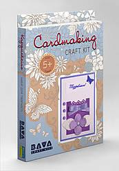 """Набор для творчества. """"Cardmaking"""" (ОТК-003) OTK-003"""