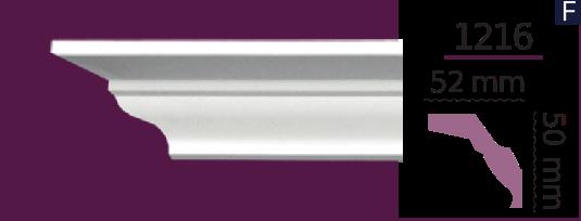 Карниз стельовий гладкий 1216 (2.44м) Flexi Home Decor ліпний декор з поліуретану
