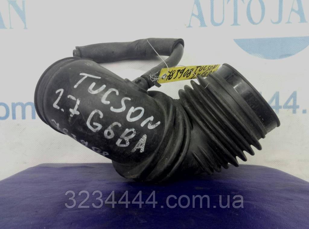 Патрубок воздушного фильтра HYUNDAI TUCSON 04-10