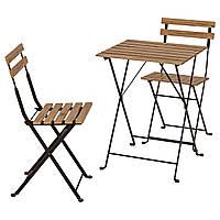 Стол+2стула IKEA для сада, набор мебели, светло-коричневая морилка