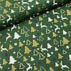 Хлопок с белыми оленями и золотыми глиттерными ёлочками на зелёном, ширина 160 см