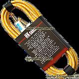 Кабель для гитары HK Premium Instrument Cable 3m. Yellow, фото 2