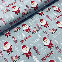 Тканина з Санта Клаусами і ялинками на сірому тлі, ш. 160 см, фото 1