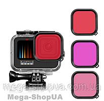Защитный корпус чехол аквабокс для экшн камеры GoPro Hero 9 Black водонепроницаемый с тремя фильтрами FR54-3