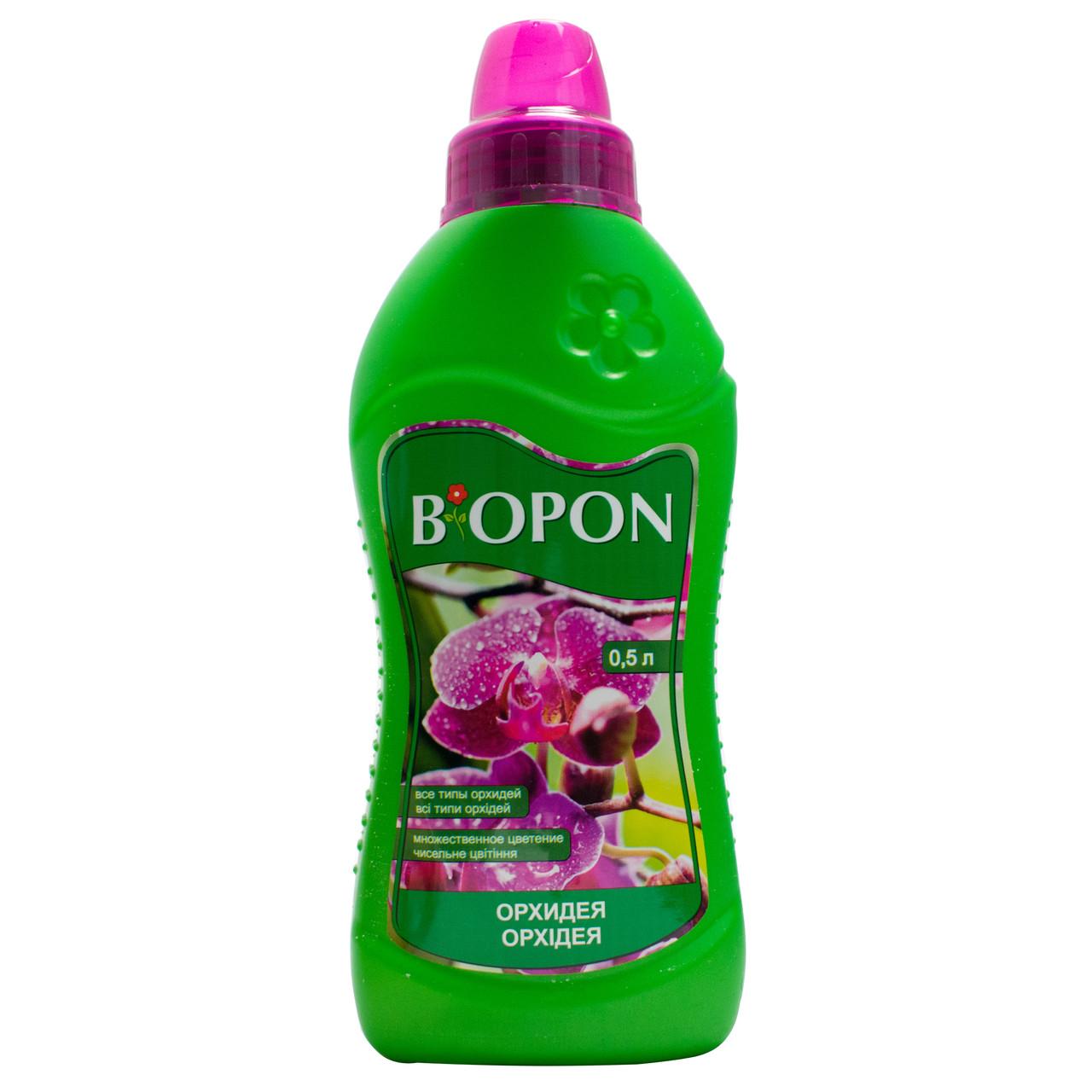Удобрение Biopon для орхидей 500 мл