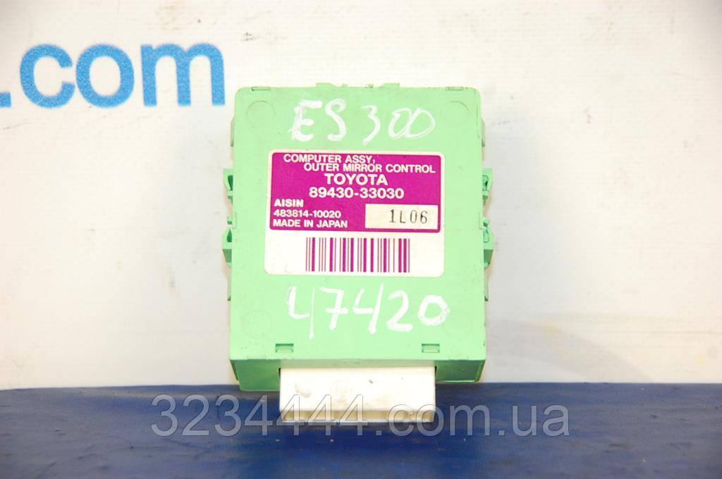 Блок управления зеркал LEXUS ES300 ES330 01-06