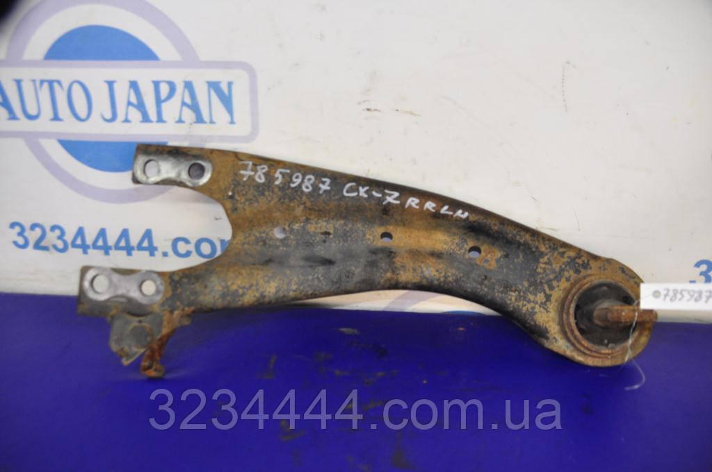 Рычаг задний продольный нижний L левый MAZDA CX-7 06-12