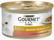 Консерви Gourmet Gold для котів, шматочки в підливі з куркою та індичкою, 85 г (24шт/уп)