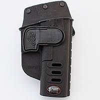 Кобура Fobus Glock 19 / Glock 17 с креплением на ремень, поворотная, замок на скобе