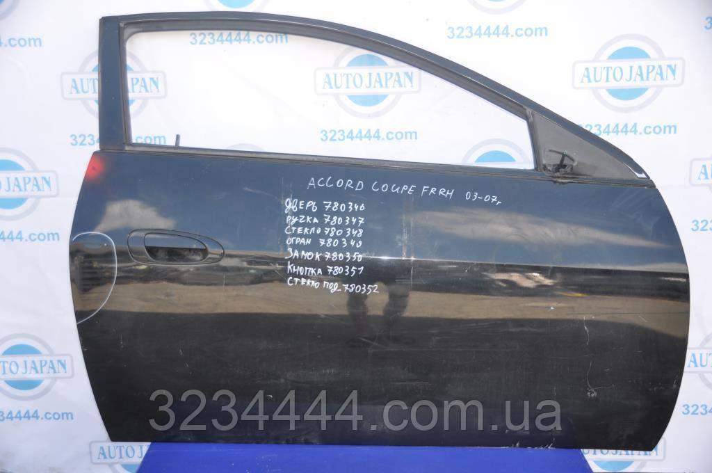 Стекло дверное FR переднее правое HONDA ACCORD Coupe 03-07