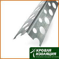 Уголок алюминиевый перфорированный, 2,5м