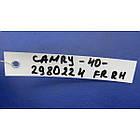 Ручка двери FR передней правой TOYOTA CAMRY 40 06-11, фото 2