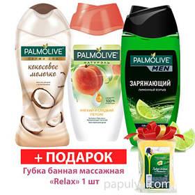 """Набор """"Palmolive"""" :Гель для душа Кокосовое молочко, 250 мл+Гель-крем для душа Персик, 250 мл+Гель для душа и ш"""