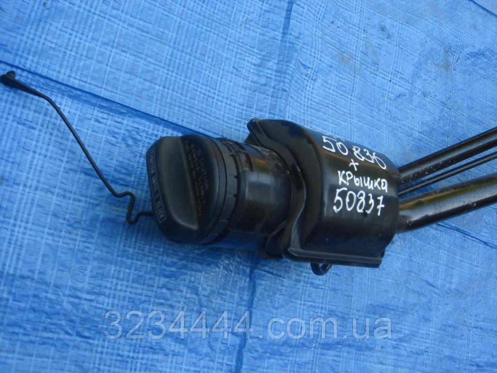 Кришка бака LEXUS RX350/450 09-15