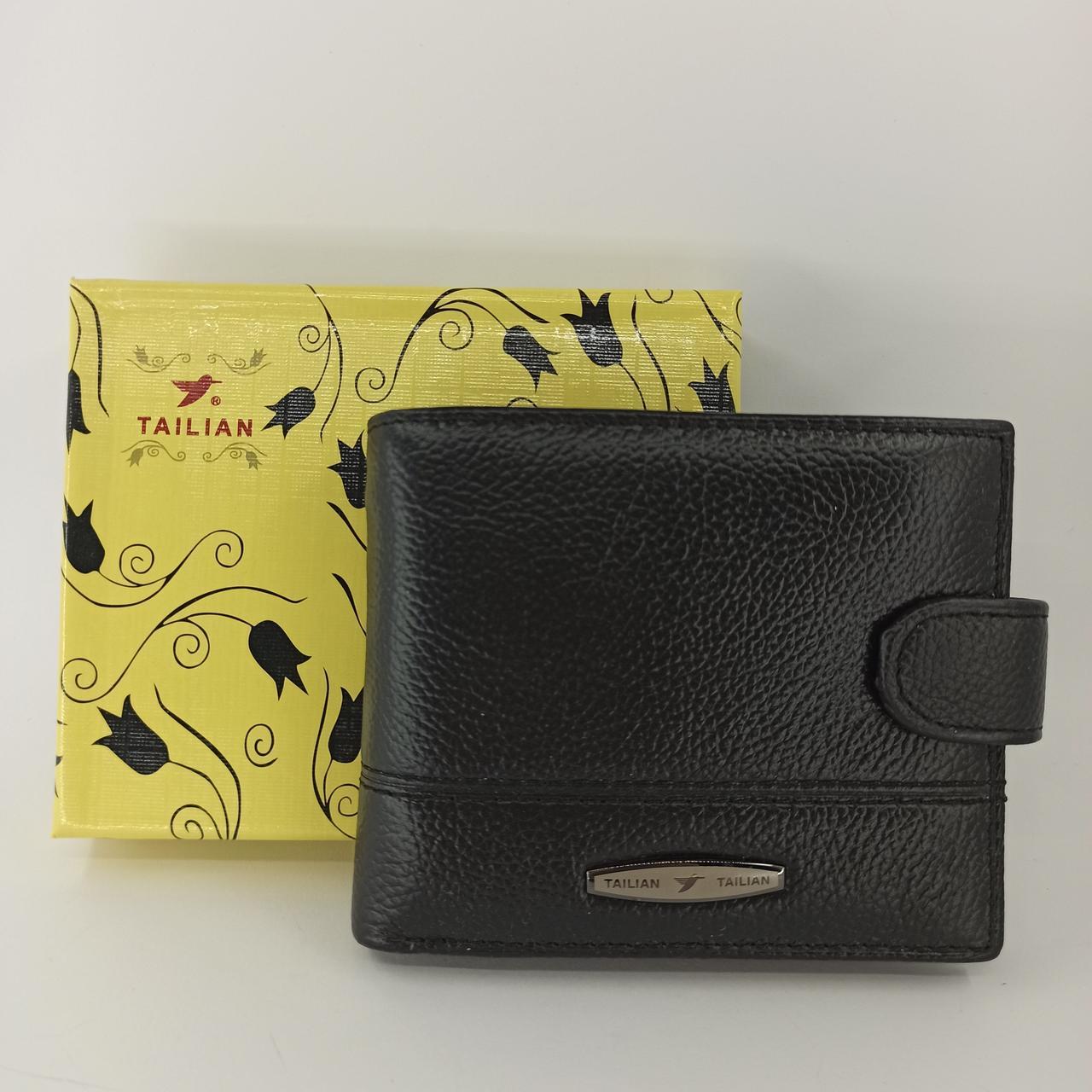 Кожаный мужской кошелек портмоне двойного сложения Tailian T120d.