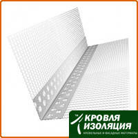 Уголок алюминиевый перфорированный с сеткой, 2,5 м