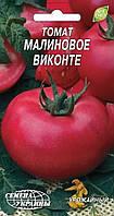 Семена томата Малиновое Виконте 0,2 г, Семена Украины