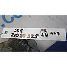 Петля двери передняя левая FL SUZUKI SX4 06-13, фото 2