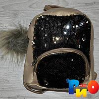 Рюкзак для девочек с Карманчиком  размер 23 /18/10 см (мин. заказ-1 ед), Кофе с молоком