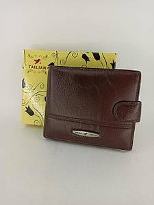 Кожаный мужской кошелек портмоне двойного сложения Tailian T157d.