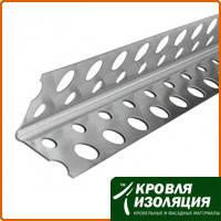 Уголок алюминиевый перфорированный усиленный, 3м