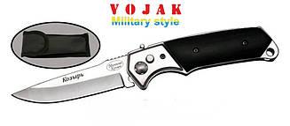 Нож складной, автоматический Козырь